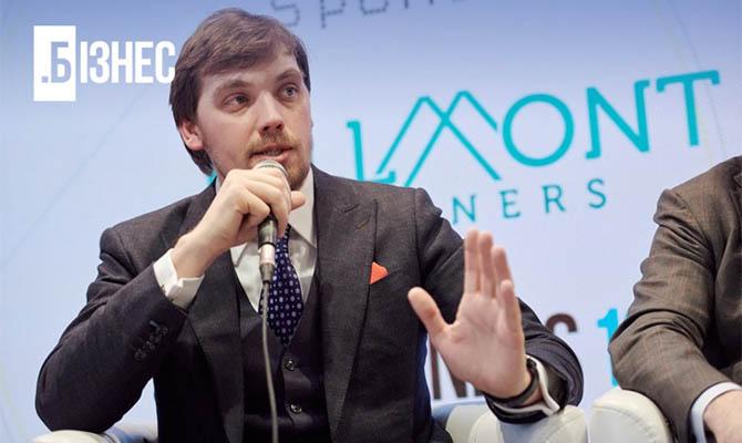 Гончарук заверил, что Приватбанк не вернут Коломойскому