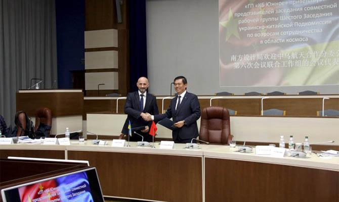 Украина расширяет сотрудничество с Китаем в сфере ракетостроения