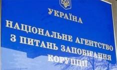 На должность главы НАПК осталось 8 претендентов