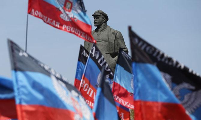 Украинцы считают конфликт на Донбассе российской агрессией