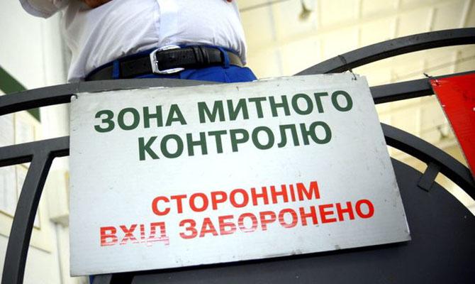 В Украине с сегодняшнего дня новая таможня