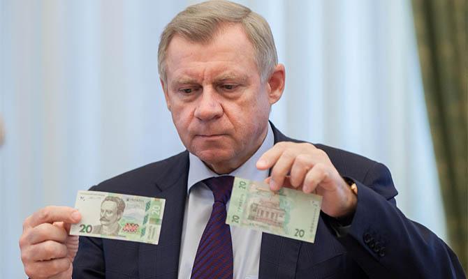 Смолий заметил синхронность тезисов главы Совета НБУ и Коломойского
