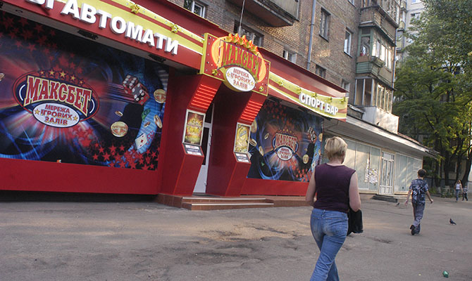 Кабмин запретил игровые автоматы под видом лотерей
