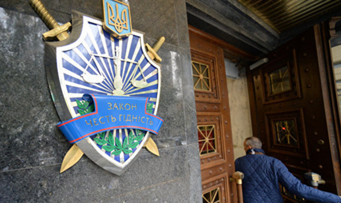 Представлен новый прокурор Тернопольской области