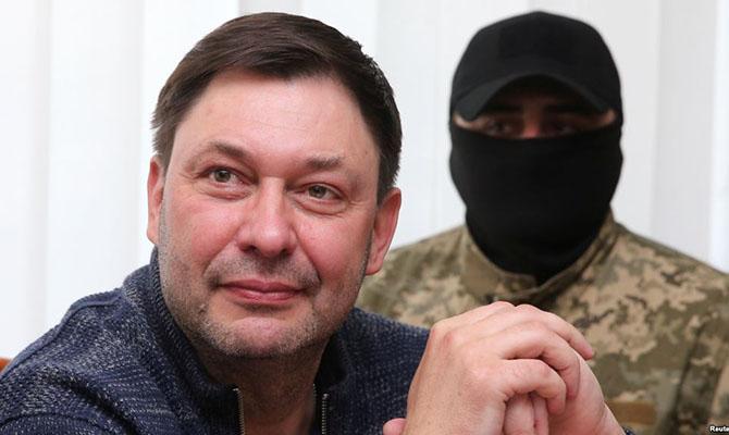 Вышинский снова не приедет на заседание суда в Киев