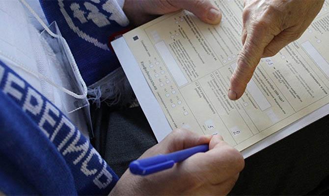 Правительство посчитало население Украины и уже не хочет проводить перепись
