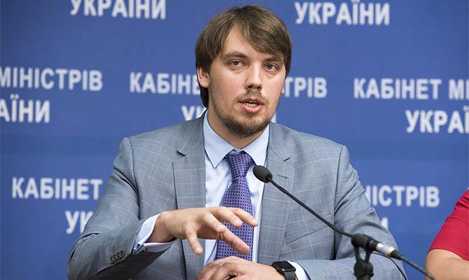 Гончарук уверяет, что передал Зеленскому правильно написанное заявление об отставке