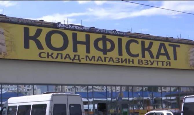 В Киеве обыскивают известную сеть магазинов из-за торговли подделками