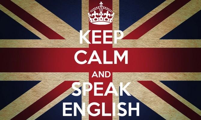 Мировые перспективы развития английского языка