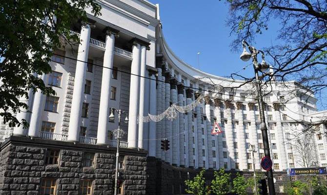 Кабмин внес законопроект об административно-территориальном устройстве Украины