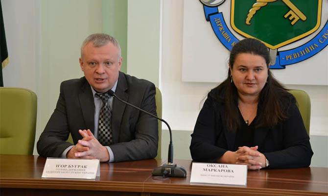 Маркарова представила нового главу Офиса финконтроля