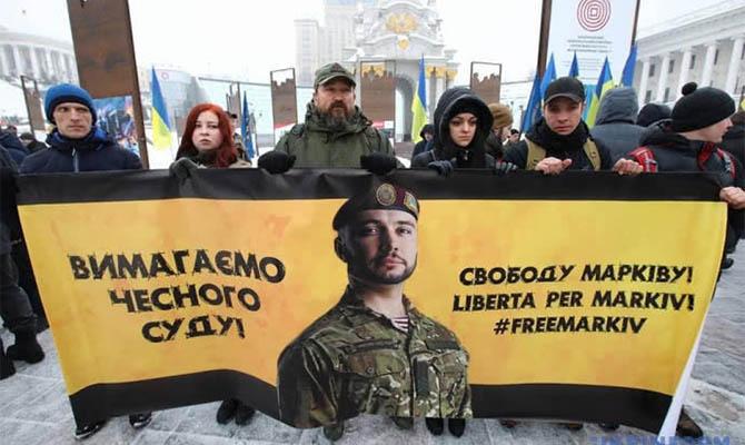 Аваков считает, что нацгвардейца Маркива удасться вернуть в Украину