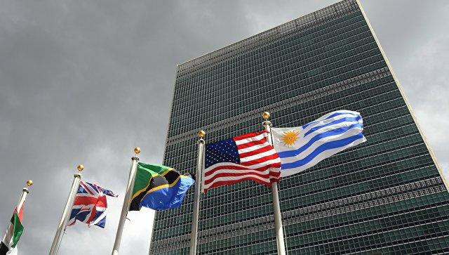 Арбитраж ООН согласился рассматривать иск Украины против РФ в деле о нарушении Конвенции ООН по морскому праву