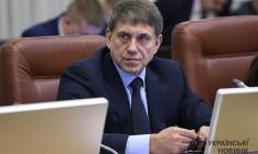 Антикоррупционный суд начал рассматривать дело экс-министра Насалика