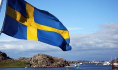 Банк Швеции начал тестировать собственную криптовалюту