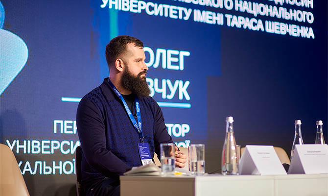 В Киеве обсудили принципы создания большего на форуме Level UP Ukraine