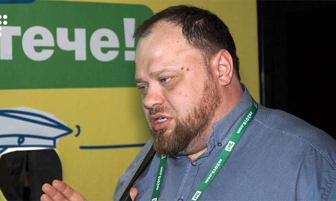 В «Слуге народа» предлагают проводить заседания Рады по видеоконференции