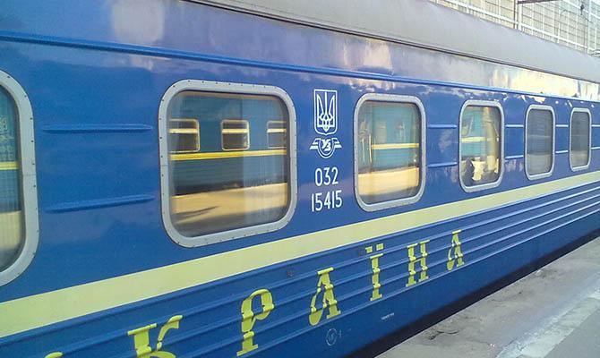 Россия организовала специальный поезд для вывоза своих граждан из Украины