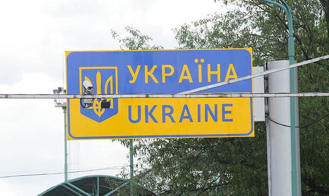 Украина закрывает границу для граждан, которые не успели вернуться на родину