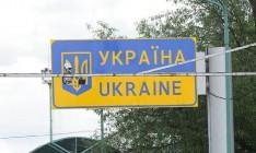 В страну в пятницу вернулись 37,3 тысячи украинцев