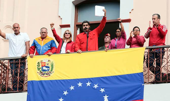 Евросоюз поддержал идею США по созданию временного правительства в Венесуэле