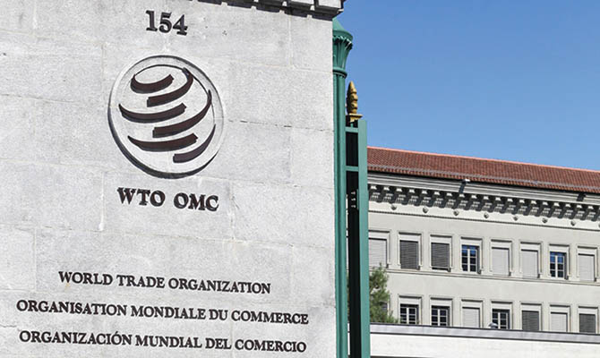ВТО прогнозирует резкий спад в мировой торговле в 2020 году