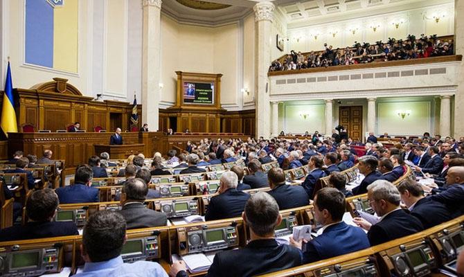 Руководство Рады на завтра собирает глав фракций
