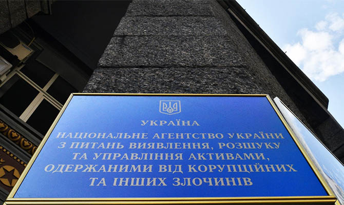 АРМА неэффективно управляет арестованными активами, – Счетная палата