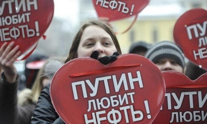 При цене нефти в $15 России хватит запасов денег только на два года