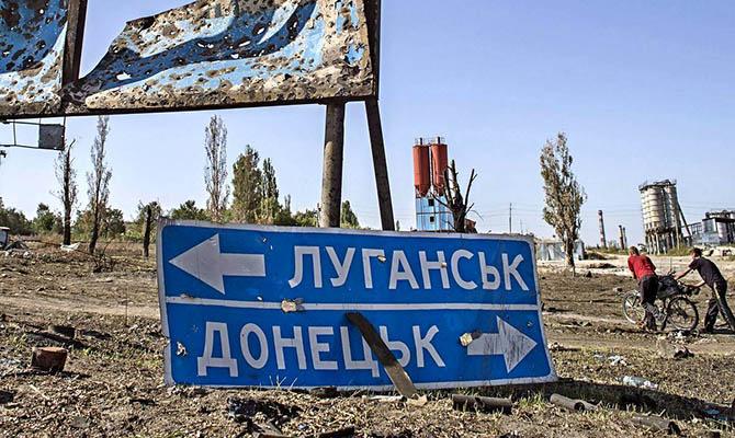 Украина готова к диалогу с жителями Донбасса, но не с ДНР и ЛНР