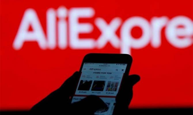 Украинцы на карантине на треть увеличили заказы с AliExpress