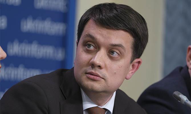 Разумков подписал распоряжение о созыве внеочередного заседания Рады