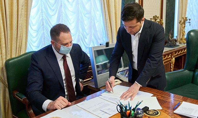 Зеленский ответил на петицию с призывом уволить Ермака