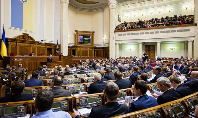 Рада не стала голосовать за законопроект «О медиа»