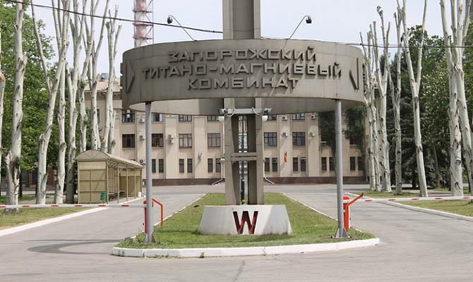 Работники ЗТМК обратились к Шмыгалю с требованием остановить незаконную смену руководства предприятия