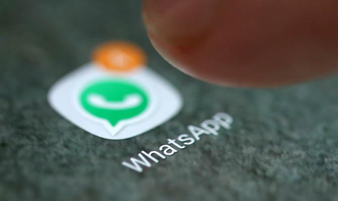 В WhatsApp появятся QR-коды