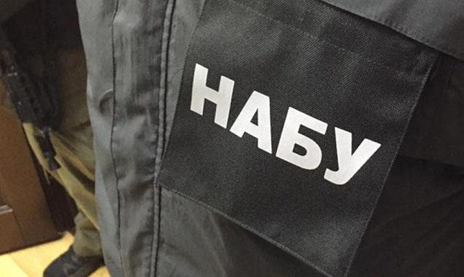 НАБУ проводит обыски у должностных лиц «Укрзализныци»