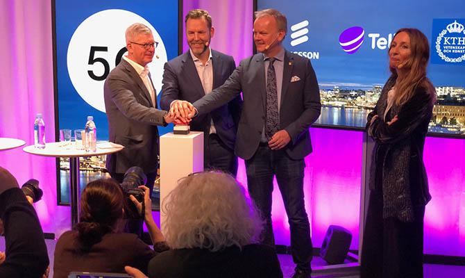 В Швеции запустили первую сеть мобильной связи 5G