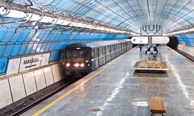 В Днепре тоже возобновило работу метро
