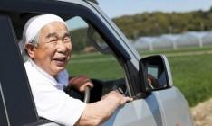 Япония будет платить туристам по $185 за каждый день пребывания в стране