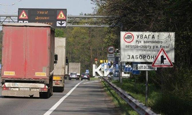 Украина вводит сезонные ограничения для грузовиков