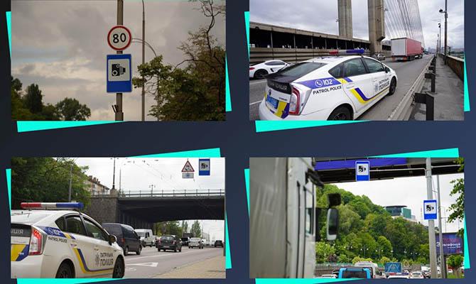 В Киеве стартует система автофиксации нарушений на дорогах