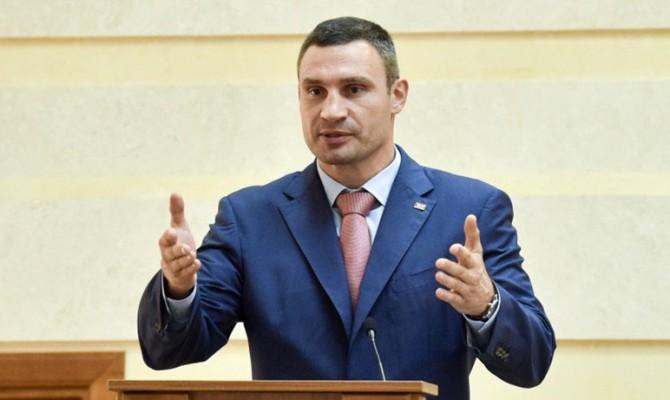 Кличко отказался от поддержки со стороны Порошенко на выборах