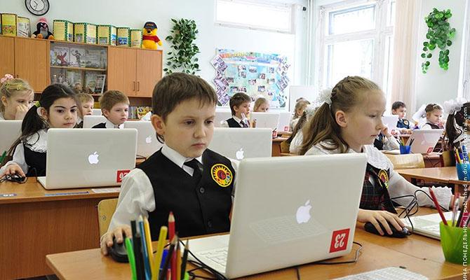 Украина обязалась продолжить оптимизацию школ после окончания кризиса, - проект меморандума с МВФ