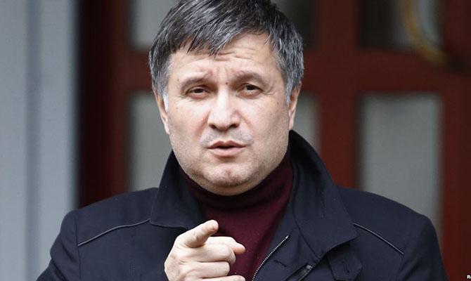 В «Слуге народа» рассказали, на каких условиях рассмотрят увольнение Авакова