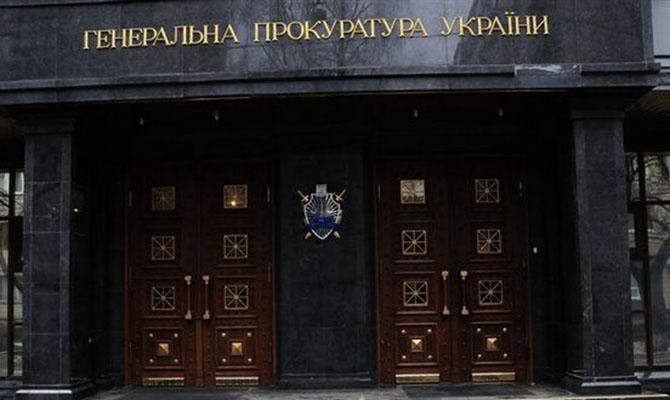 Бывшего правоохранителя подозревают в «отмывании» 120 млн гривен