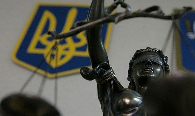 Зеленский внес в Раду законопроект о судебной реформе