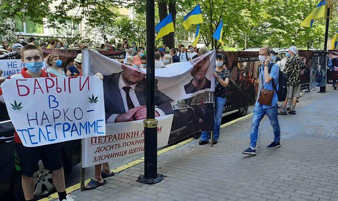 Под Офисом генпрокурора митинговали против сети торговли наркотиками россиянина Щипцова