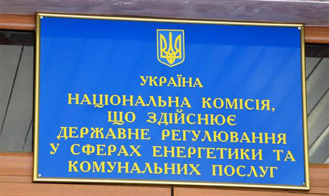 Кабмин определил состав комиссии по отбору кандидатов на членов Нацкомиссии по тарифам