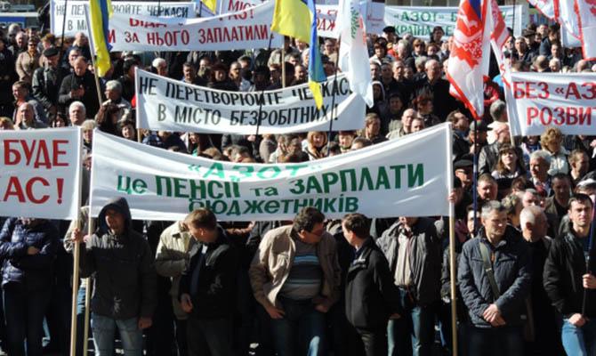 Вслед за шахтерами под стены Кабмина планируют прийти работники украинских химзаводов